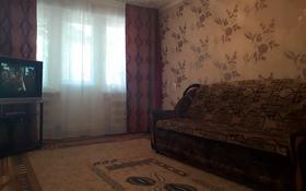 3-комнатная квартира, 58.2 м², 3/5 этаж, Б.Момышулы — Абая за 9 млн 〒 в Темиртау