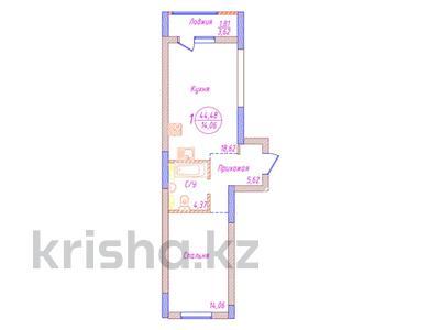 1-комнатная квартира, 44.48 м², Мангилик Ел 40 за ~ 20.7 млн 〒 в Нур-Султане (Астане)