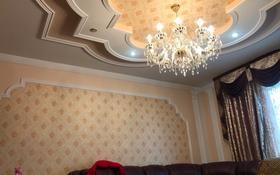 4-комнатный дом, 250 м², 10 сот., Дроздовой — Кусаинова за 55 млн 〒 в Кокшетау