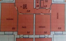 3-комнатная квартира, 102.48 м², 1/6 этаж, Халела Досмухамедулы за 12.8 млн 〒 в Актобе, мкр. Батыс-2