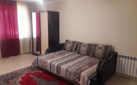 1-комнатная квартира, 32 м², 1/4 этаж посуточно, Ермекова за 6 000 〒 в Караганде, Казыбек би р-н