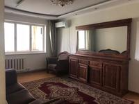 5-комнатная квартира, 90 м², 3/4 этаж помесячно