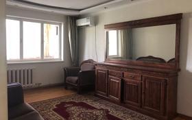 5-комнатная квартира, 90 м², 3/4 этаж помесячно, Туркестанская 11 за 180 000 〒 в Шымкенте, Аль-Фарабийский р-н
