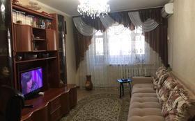2-комнатная квартира, 43.2 м², 2/5 этаж, проспект Алашахана 6 за ~ 8.2 млн 〒 в Жезказгане