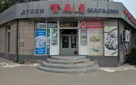 Магазин площадью 136 м², проспект Богенбай батыра 39 — Желтоксан за 95 млн 〒 в Нур-Султане (Астане), Сарыарка р-н