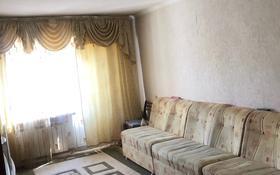 2-комнатная квартира, 45 м², 5/5 этаж помесячно, Абая 132 — Казыбек би за 80 000 〒 в Таразе
