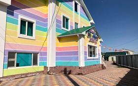 7-комнатный дом, 500 м², 12 сот., Ануарбек Аккулова 63 а за 160 млн 〒 в Геолог