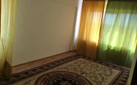 3-комнатная квартира, 38 м², 4/5 этаж помесячно, Привокзальный-5 34 за 80 000 〒 в Атырау, Привокзальный-5