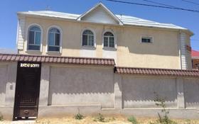 10-комнатный дом помесячно, 530 м², 10 сот., мкр Самал-1, Мкр Самал-1 1603А за 450 000 〒 в Шымкенте, Абайский р-н