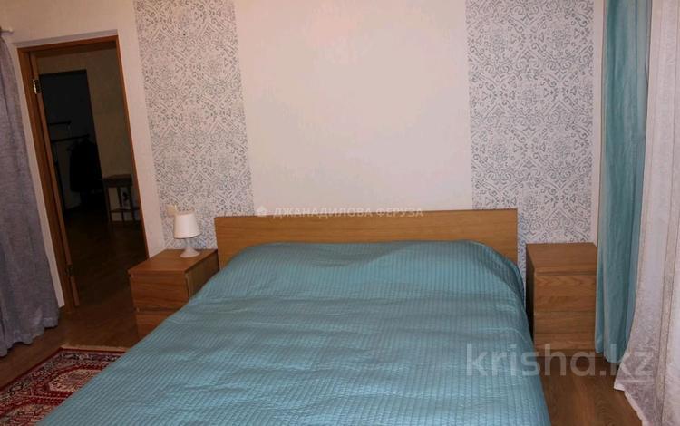 4-комнатная квартира, 103 м², 7/8 этаж, Сыганак 21/1 за 38.5 млн 〒 в Нур-Султане (Астана), Есиль р-н