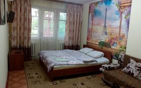 1-комнатная квартира, 32 м², 3/4 этаж посуточно, улица Бауыржана Момышулы 23Б за 5 000 〒 в Шымкенте, Абайский р-н
