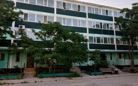 3-комнатная квартира, 68 м², 2-й мкр, 2 мкр 5 за 11 млн 〒 в Актау, 2-й мкр