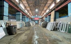 Завод 1 га, Республика 56/2 за 770 млн 〒 в Нур-Султане (Астане)