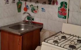 1-комнатная квартира, 33 м², 1/5 этаж, Майлина за 6.5 млн 〒 в Костанае
