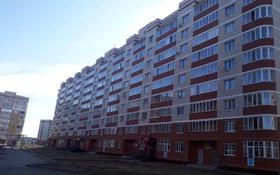 Сниму квартиру в г. Уральске…, Евразия 98