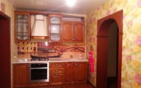 4-комнатный дом помесячно, 70 м², 16 сот., Садовая 42 — Сосновая за 80 000 〒 в Бельбулаке (Мичурино)