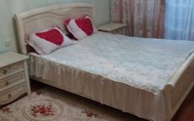1-комнатная квартира, 60 м², 1/5 этаж по часам, Привокзальный-5 23 за 1 500 〒 в Атырау, Привокзальный-5