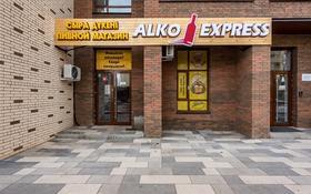 Магазин площадью 37.7 м², E489 6 за 28 млн 〒 в Нур-Султане (Астане), Есильский р-н