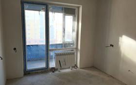 1-комнатная квартира, 40 м², 6/16 этаж, Туркестан за 15.5 млн 〒 в Нур-Султане (Астана), Есильский р-н