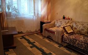 3-комнатная квартира, 63.3 м², 1/5 этаж, Чокина 99 за 15 млн 〒 в Павлодаре