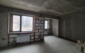 3-комнатная квартира, 150 м², 2/12 этаж, Казыбек Би — Барибаева за 65 млн 〒 в Алматы, Медеуский р-н