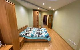 3-комнатная квартира, 95 м², 13/14 этаж помесячно, Сыганак 10 за 200 000 〒 в Нур-Султане (Астана), Есильский р-н