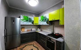 3-комнатная квартира, 72 м², 2/5 этаж помесячно, 14-й мкр 27 за 140 000 〒 в Актау, 14-й мкр