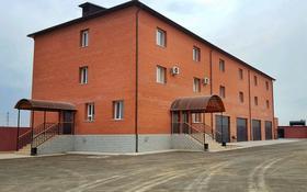Промбаза 1 га, Промышленная зона № 6 123 за 250 млн 〒 в Актау