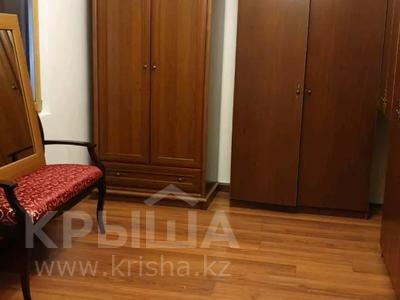 4-комнатная квартира, 195 м², 4 этаж, Санаторная 34 за 170 млн 〒 в Алматы, Бостандыкский р-н — фото 7