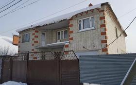 7-комнатный дом, 373 м², 12 сот., Новый микрорайон 41 за 48 млн 〒 в Саратове