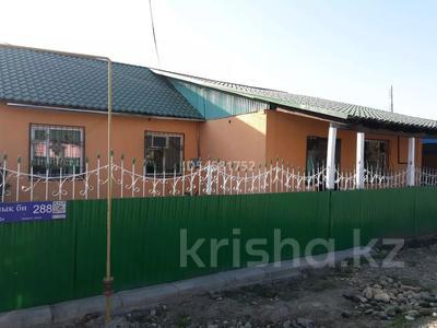 4-комнатный дом, 110 м², 9 сот., Балпык би 288 — Байсеитовой за 18 млн 〒 в Талдыкоргане