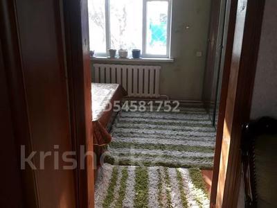 4-комнатный дом, 110 м², 9 сот., Балпык би 288 — Байсеитовой за 18 млн 〒 в Талдыкоргане — фото 51