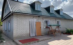 4-комнатный дом, 124 м², 3.5 сот., Короленко 222 — Толстого за 80 млн 〒 в Павлодаре