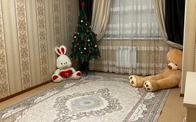 1-комнатная квартира, 45 м², 4/9 этаж, Тулеметова 69/18 — Утегенова за 16.5 млн 〒 в Шымкенте