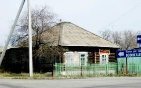Участок 11 соток, Ауэзова 8 за 6 млн 〒 в Щучинске