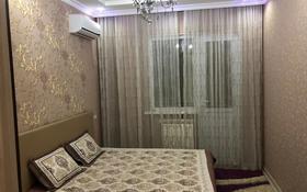 2-комнатная квартира, 80 м², 9/17 этаж, Кунаева — Рыскулова за 29.8 млн 〒 в Шымкенте, Аль-Фарабийский р-н