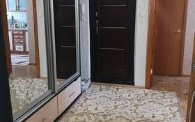 3-комнатная квартира, 67.7 м², 8/9 этаж, Жамбыла Жабаева 123 за 24 млн 〒 в Петропавловске
