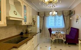 4-комнатная квартира, 140 м², 6/7 этаж помесячно, Шамши Калдаякова 4/1 за 350 000 〒 в Нур-Султане (Астана), Есиль р-н