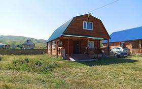 База отдыха на Сибинских озерах за 20.5 млн 〒 в Бозанбае