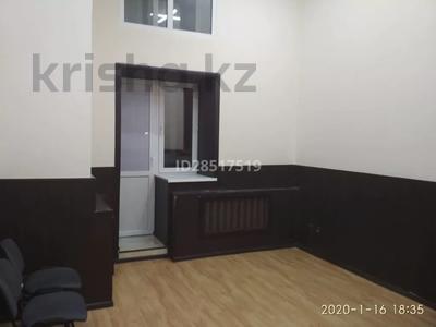 Офис площадью 22 м², Айнаколь 60 — Жумабаева за 89 000 〒 в Нур-Султане (Астана), Алматы р-н — фото 3