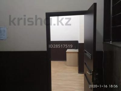 Офис площадью 22 м², Айнаколь 60 — Жумабаева за 89 000 〒 в Нур-Султане (Астана), Алматы р-н — фото 4