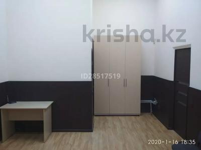 Офис площадью 22 м², Айнаколь 60 — Жумабаева за 89 000 〒 в Нур-Султане (Астана), Алматы р-н — фото 2