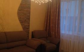 2-комнатная квартира, 60 м², 4/9 этаж, Сыганак 18 за 24.5 млн 〒 в Нур-Султане (Астана), Есиль р-н