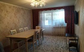 2-комнатная квартира, 75.6 м², 5/10 этаж, Ворушина 26 — Радищева за 14 млн 〒 в Павлодаре