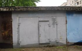 Гараж за 850 000 〒 в Павлодаре