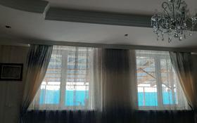 5-комнатный дом, 147 м², 8 сот., Айсулу 43 за 28 млн 〒 в Талгаре