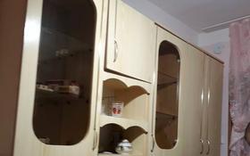 5-комнатная квартира, 90 м², 1/2 этаж, 2мкр 38 за 8 млн 〒 в Курыке
