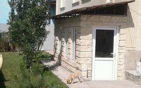 10-комнатный дом, 263 м², 12 сот., Водопроводная 1А — Приовражная за 30 млн 〒 в Байтереке (Новоалексеевке)