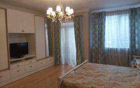 3-комнатная квартира, 135 м², 2/12 этаж, Аль-Фараби за 68 млн 〒 в Алматы, Бостандыкский р-н