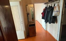 1-комнатная квартира, 36 м², 7/8 этаж, Райымбека 508 — Саина за 16 млн 〒 в Алматы